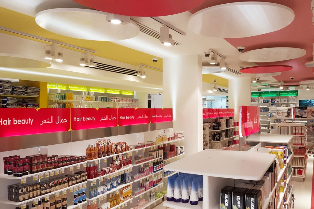 easy chain for pharmacies