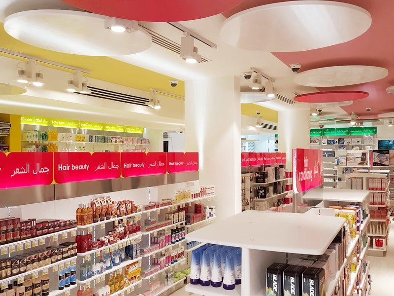 Al Dawaa Pharmacies - KSA-min
